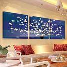 客廳裝飾畫冰晶玻璃無框畫三聯臥室掛畫沙發背景墻壁畫藍底發財樹LJ-209245