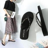 人字拖鞋女夏季時尚韓版防滑簡約中跟夾腳厚底平底外穿海邊沙灘鞋  【PINKQ】