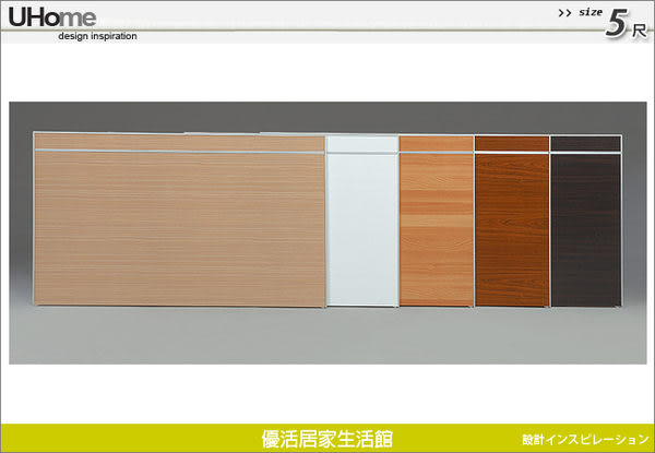 【UHO】※超優質5尺木心板床片/5色可選/免運費