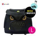 【寵物用品專門家】Daisuki 鐵庫鳥後背包大型寵物袋FD01-LMB 可承受12kg