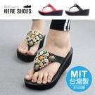 [Here Shoes]MIT台灣製 前3後6cm涼鞋 度假風休閒貝殼水鑽 皮革楔型厚底涼拖鞋 夾腳拖鞋-KN792