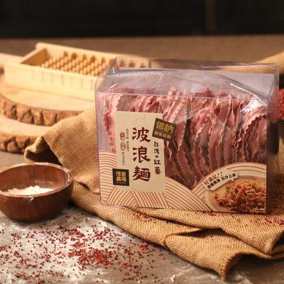 (信豐)台灣紅藜波浪麵