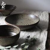 除舊佈新 手工粗陶食器套裝日式餐具碗碟盤皿杯子五件套訂制家用器皿