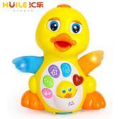 兒童玩具搖擺鴨子鵝嬰幼兒音樂電動益智會跑會跳舞的玩具1-2歲   SQ13270『寶貝兒童裝』TW