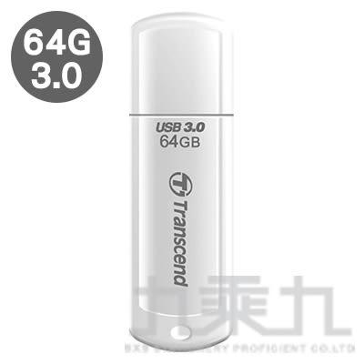 創見 3.0 隨身碟64G-白(高速介面) JF730