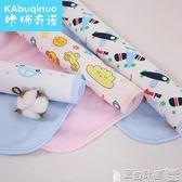 嬰兒床墊 嬰兒隔尿墊防水透氣可洗超大號姨媽墊月經生理床墊防漏夏季表純棉igo 寶貝計畫