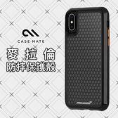 Case-Mate 麥拉倫 iPhone X Xs XR Xs Max 保護殼 手機殼 輕量 防刮