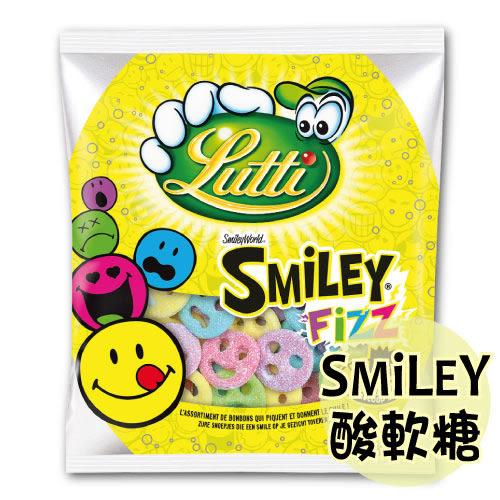 LUTTI SMILEY酸軟糖180G
