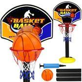 室內外投籃可升降籃球架玩具 塑膠籃球架體育玩具《印象精品》yq78