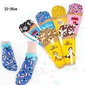 迪士尼卡通襪子短襪直版襪米奇米妮維尼史迪奇奇蒂蒂22-26cm 02117054【77小物】
