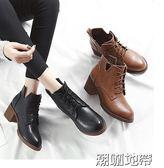 靴子女短靴新款韓版小跟馬丁靴女粗跟棉鞋女冬加絨【潮咖地帶】