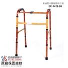 【免運福利品】恆伸醫療器材 ER-342...