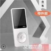 學生英語MP3播放器有屏顯示歌詞自帶內存插卡MP4外放錄音筆學生版『艾麗花園』