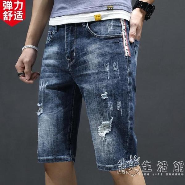 破洞牛仔短褲男士潮流寬鬆夏季薄款外穿休閒5五分中褲子潮牌7七分 小時光生活館