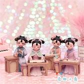 懷舊裝飾宮廷娃娃琴棋書畫格格擺件復古風裝飾【奇趣小屋】