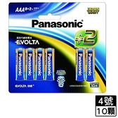 PANASONIC EVOLTA電池4號8+2【愛買】