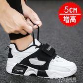 秋男士保暖休閒運動鞋男鞋子韓版百搭小白鞋男生跑步板鞋『小宅妮時尚』