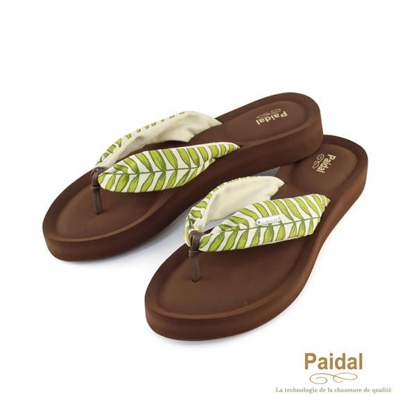 Paidal 叢林度假風綁帶膨膨氣墊美型厚底夾腳拖鞋涼鞋-綠