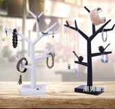飾品架手串架首飾收納掛架子創意樹形展示架項鍊手鍊戒指飾品架珠寶道具