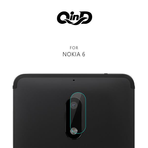 QinD NOKIA 6 鏡頭玻璃貼(兩片裝) 9H硬度 奈米吸附 鏡頭貼 鏡頭保護貼