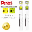 飛龍 PENTEL i+ XPUT多機能變芯系列鉛筆芯