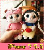 【萌萌噠】iPhone 7 Plus (5.5吋) 可愛卡通貓咪保護殼 立體毛絨公仔 可旋轉透明硬殼 手機殼 手機套