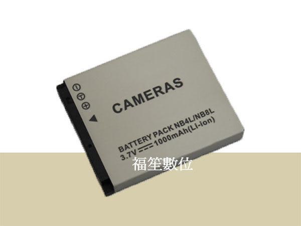 【福笙】CANON NB-4L NB4L NB-8L NB8L 防爆鋰電池 保固一年 IXUS 100 110 115 120 130 40 50 55 60 65 70 75 80 L3 L4