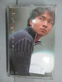 【書寶二手書T6/音樂_LQZ】古巨基Leo Ku_錄音帶收藏