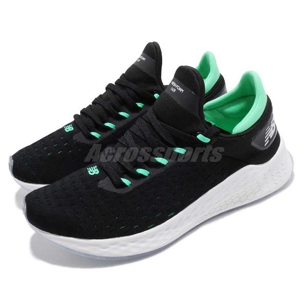 New Balance 慢跑鞋 MLZHKLB2 2E Wide 黑 綠 針織鞋面 運動鞋 緩震穩定型跑鞋 男鞋【ACS】 MLZHKLB22E