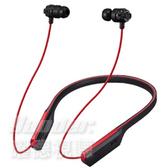 【曜德★新品★預購★送收納袋】JVC HA-FX11XBT 黑紅色 重低音 無線藍芽 頸掛型 耳道式耳機 有線控