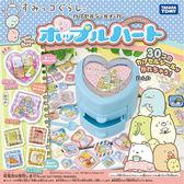 《 TAKARA TOMY 》角落小夥伴 - 夢幻立體貼紙機╭★ JOYBUS玩具百貨