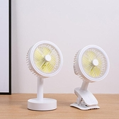 現貨 usb小風扇 夾子風扇 桌面臺式風扇 風扇 小風扇 內置1200MAH電池可當檯燈使用