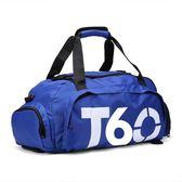 運動包健身包斜挎手提旅行包單肩大容量 JA2415『美鞋公社』