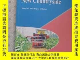 二手書博民逛書店The罕見Road to a New Countryside Wang Tai Zhao Jingyu Li Ha
