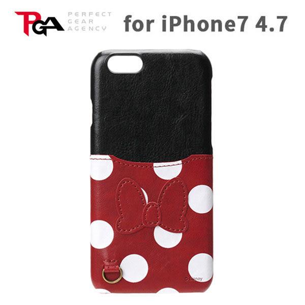 【漢博】iPhone 7 4.7吋 iJacket 迪士尼 皮革系列 可插卡 硬式保護殼 - 米妮