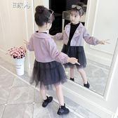 兒童套裝童裝女童套裝新款秋裝韓版潮衣中大童兒童裙子洋氣【兩件套】