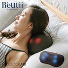 【買一送一】DOCTOR AIR 3D按摩枕S MP-001 咖啡色 立體3D按摩球 加熱 指壓 按摩 舒緩