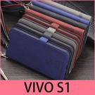 【萌萌噠】VIVO S1 (6.38吋)  可愛招財貓 幸運狗狗復古皮套 磁扣 插卡 支架 側翻皮套 手機套