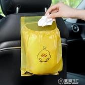 車載垃圾袋粘貼式可愛汽車內用垃圾桶清潔袋車掛式一次性嘔吐袋