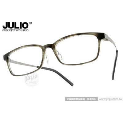 JULIO 光學眼鏡 SINGAPORE BLKG (棕-銀) AIR新系列極致完美工藝 平光鏡框 # 金橘眼鏡
