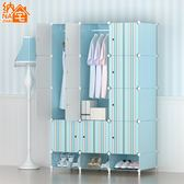 納宅折疊衣櫃塑料簡約現代收納櫃衣櫥組裝經濟型jy   簡易衣櫃雙人單人【全館低價限時購】