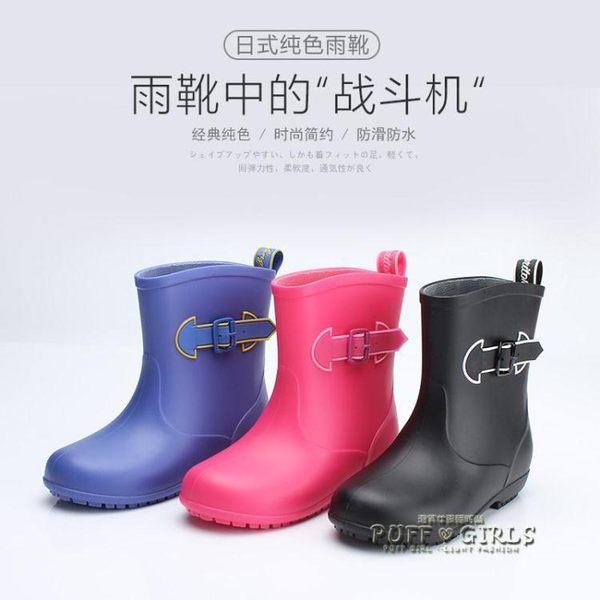 追星足兒童雨鞋防滑雨靴中大童男童女童水鞋小孩學生膠鞋塑膠防水