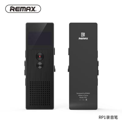 【小樺資訊】 開發票 REMAX 錄音筆RP1高清雙麥克風錄音筆正品8G迷你MP3