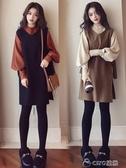 秋裝新款長袖襯衣女寬鬆遮肚打底衫中長款減齡馬甲兩件套上衣 ciyo黛雅