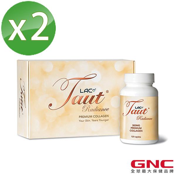 【GNC 健安喜】2入73折 LAC Taut采顏膠原蛋白食品錠 120錠(添加葡萄籽、穀胱甘肽)