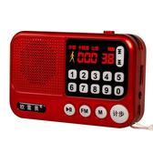 收音機新款老人老年聽歌機插卡u盤小音箱迷你小音響音樂播放器 免運快速出貨