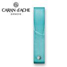 CARAN d'ACHE 瑞士卡達 LEMAN 利曼系列 小牛皮筆套. 天藍(1) /  個