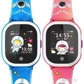 兒童電話手錶 學生防水可愛多功能卡通潮深度防水手錶『小宅妮時尚』
