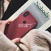 小米手機殼網紅款小米8手機殼男女小米8se手機殼磨砂超薄矽膠軟套情侶探索版 數碼人生