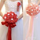30朵新娘手捧花仿真花韓版玫瑰婚禮手捧花影樓拍攝道具送胸花腕花『潮流世家』